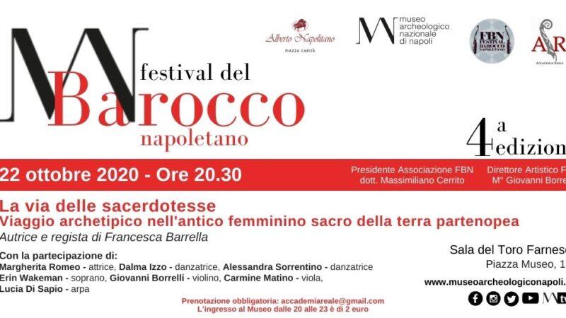"""Domani al MANN di Napoli """"La Via delle Sacerdotesse"""" per il Festival del Barocco Napoletano"""