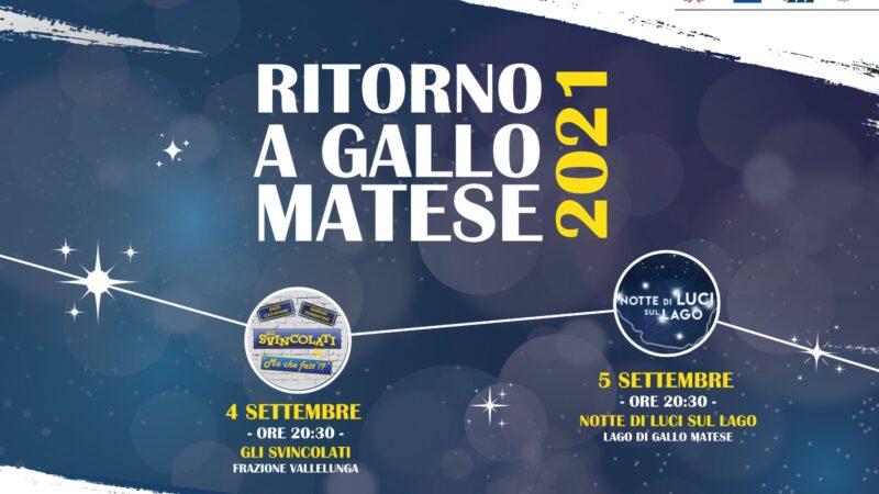Gallo Matese, un fine settimana all'insegna del cabaret e della magia di luci e fuochi d'artificio