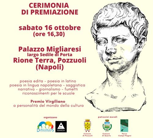 """Pozzuoli:  Sabato 16 ottobre al Rione Terra la 2a edizione del Premio """"Publio Virgilio Marone"""""""