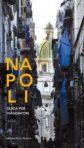 Napoli. Guida per viaggiatori