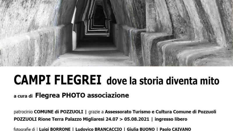 """Pozzuoli: Mostra fotografica """"Campi Flegrei dove la storia diventa mito"""" a cura di Flegrea Fhoto"""